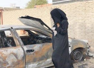 سعودية تتهم زوجها بحرق سيارتها: