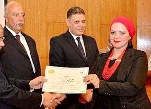 رحاب المزين مع وزير التنمية المحلية
