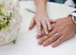 زواج التجربة
