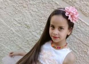 الطفلة لجين محمد
