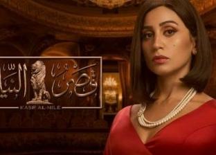 مسلسل قصر النيل