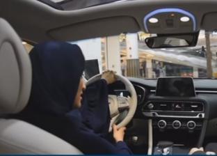 بالفيديو| مصريات يوجهن نصائح للسعوديات عند القيادة: