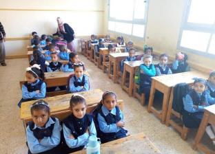 الأمهات تتسابقن على المقعد الأول للأبنائهن في أول يوم دراسة
