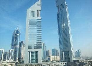 أبراج الإمارات