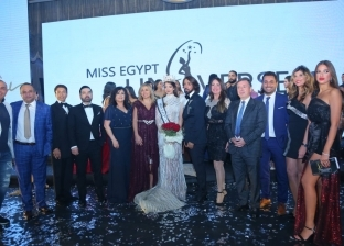 ملكة جمال مصر للكون 2019