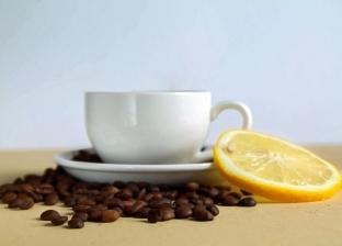 القهوة بالليمون
