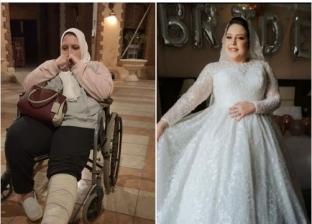 آية تتعرض لكسر القدم ثالث يوم من حفل الزفاف