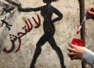 القبض على أول متهم بالتحرش في المغرب بعد تطبيق القانون