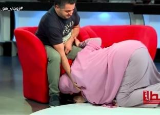 الزوجة الجزائرية
