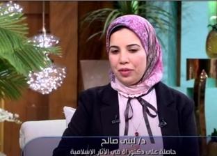 الدكتورة لبنى صالح