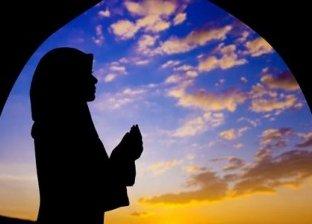 الدعاء والتضرع إلى الله