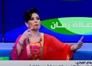الدكتور ريهام الهواري.. استشاري مهارات التواصل