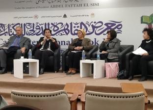 عزة هيكل تناقش كتابها