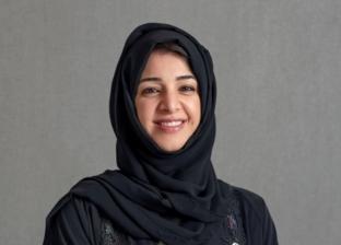 ريم الهاشمي