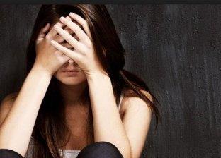 مخاوف ملازمة الفتيات منذ المراهقة وحتى الزواج