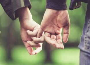 الانفصال العاطفي