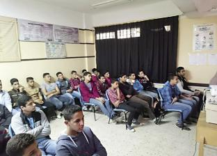 بعض الطلاب داخل إحدى الفصول