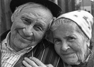 صورة أرشيفية لكبار سن