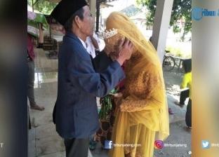 زواج مسن من فتاة أندونيسية