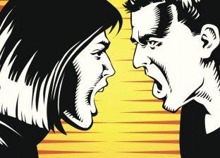 خلافات الأزواج