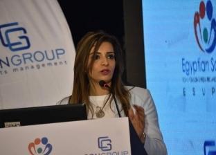 المؤتمر المصري لطب الأطفال