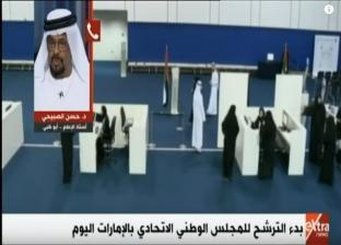 حسن الصبيحي أستاذ الإعلام بجامعة الإمارات