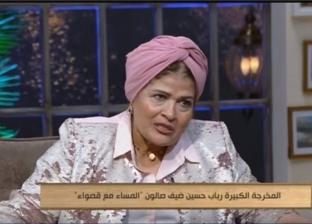 المخرجة رباب حسين