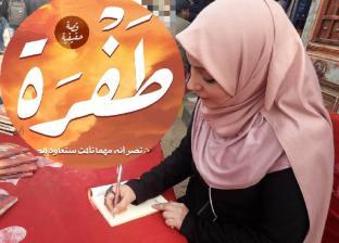 رحلة شيرين عصام الدين مع السرطان
