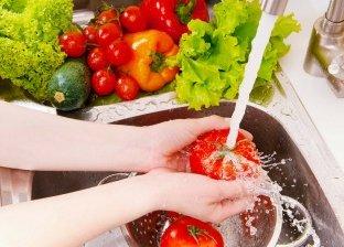 الطريقة الصحيحه لغسل الخضروات