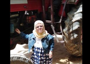 المرأة الحديدية.. أول سيدة «قصيرة» تعمل فى قطع غيار الجرارات