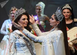 ملكة جمال روسية
