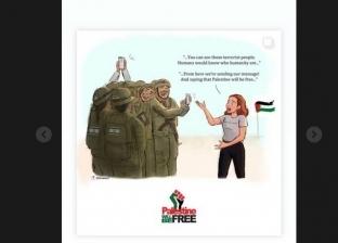 الفلسطينية جنى جهاد