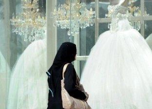 زواج السعوديات