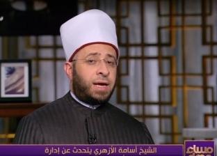 الدكتور أسامة الأزهري.. مستشار رئيس الجمهورية للشؤون الدينية