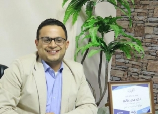 الدكتور محمد هاني استشاري الصحة النفسية و العلاقات الزوجية والأسرية