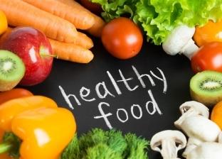 الاهتمام بالأكل الصحي