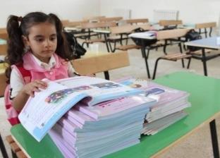 اتحاد أمهات مصر يرصد عملية استلام الكتب في المدارس