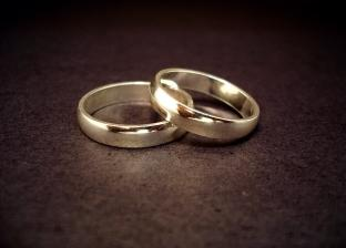 الزواج يقيد العلاقات الاجتماعية