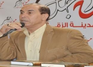 فضيلة الأستاذ الدكتور عبدالغني الغريب طه