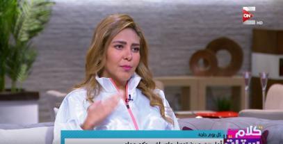 الكابتن شيماء منصور