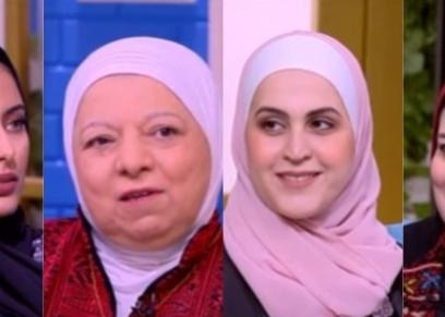 السيدات العربيات