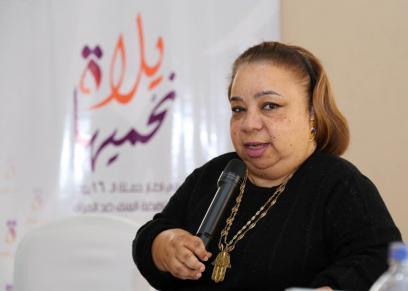 الدكتورة هبه هجرس عضو المجلس القومي للمرأة