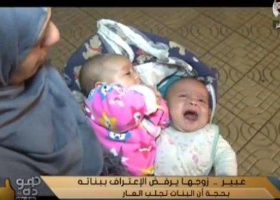 الرضيعتان