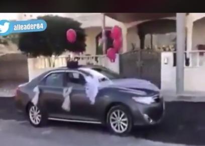 السيارة التي أهداها الزوج الأردني لزوجته
