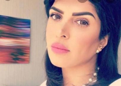 الفنانة الكويتية غدير السبتي