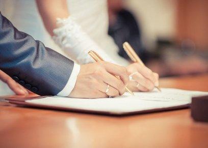 حكم الدخول بالزوجة عقب إتمام عقد الزواج