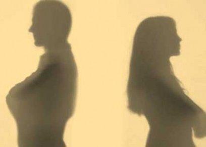 طلاق زوجين