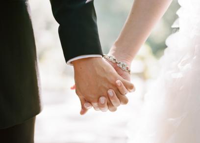 صورة تعبيرية عن الزواج