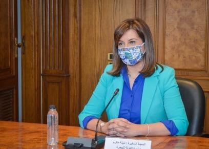 وزيرة الهجرة كمامة بنقشات فرعونية