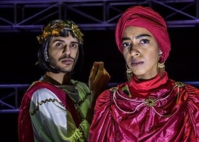 لقطة من العرض المسرحي